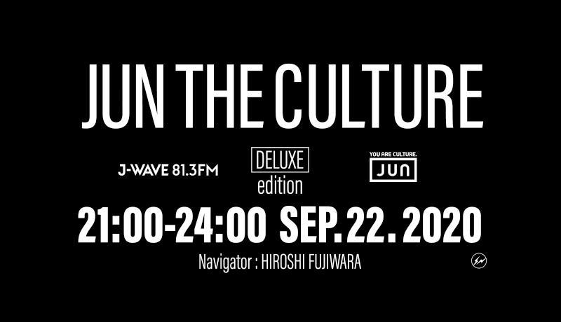 「JUN THE CULTURE DELUXE EDITION」第三弾の放送が決定!
