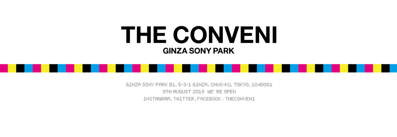 THE CONVENI (GINZA SONY PARK) 2018年8月9日 (木) オープン