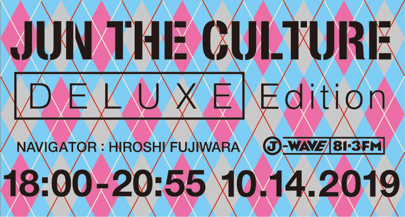 J-WAVE SPECIAL JUN THE CULTURE DELUXE EDITION 第二弾O.A 決定