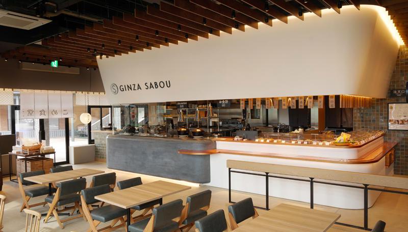 「SALON GINZA SABOU こめ食堂」が御殿場プレミアム・アウトレットにOPEN