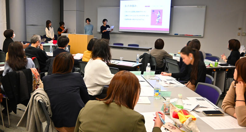 2回目の参画 明治大学と産学連携した女性に向けた実践コンサルティングプロジェクトが修了