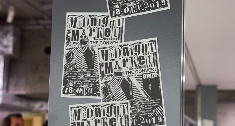 THE CONVENIが「MIDNIGHT MARKET」を開催