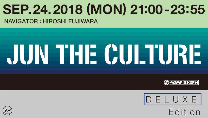 J-WAVE SPECIAL「JUN THE CULTURE DELUXE EDITION」O.A決定