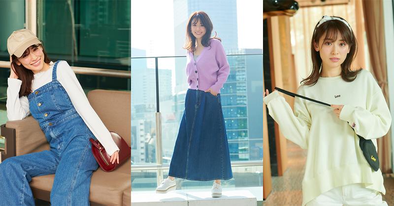 「Lee × ViS」meets 泉里香コラボレーションアイテムを発売!